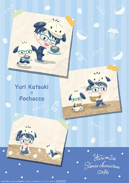 news_xlarge_p_YOIsanrio_poster_yuri.jpg
